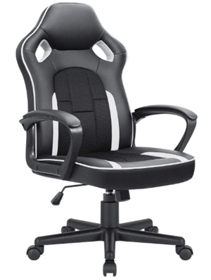 Jummico ergonomic gaming chair
