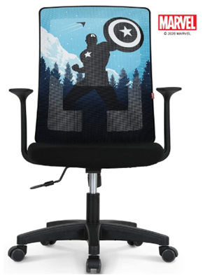 Marvel avengers office gaming chair